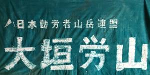 flag-001